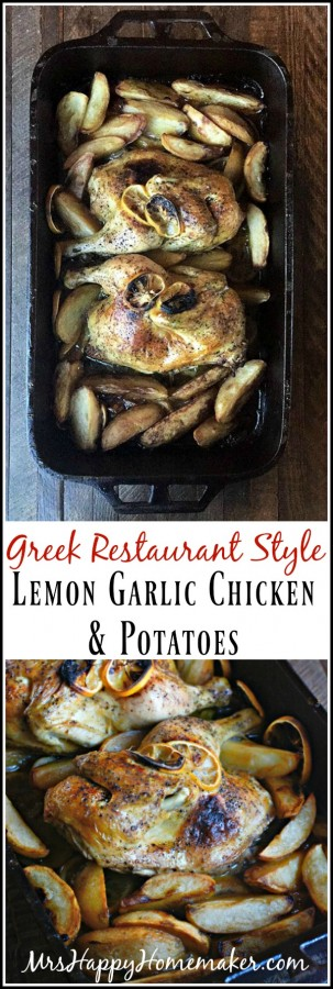 Greek Restaurant Style Lemon Garlic Chicken